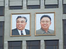 Politics of North Korea - Wikipedia
