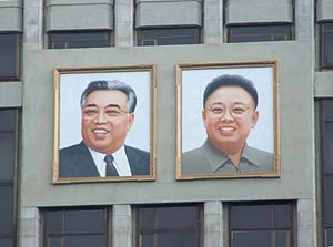 Politics of North Korea - Portraits of the Eternal President, Kim Il-sung (left), and the Eternal General Secretary of the Workers' Party, Kim Jong-il (right).