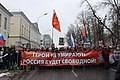 March in memory of Boris Nemtsov in Moscow (2019-02-24) 18.jpg
