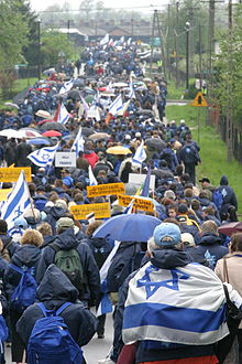 March of the living-from-auschwitz-to-birkenau.jpg
