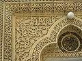 Mardin (25572254077).jpg