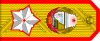 Marshal of the KPA rank insignia.svg