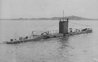 Type 3 submergence transport vehicle - Yu 1001 class at Tateyama (1945)