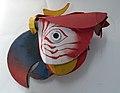 Mask (AM 2007.17.13-3).jpg