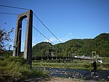 Matsugase Bridge 20121010.jpg