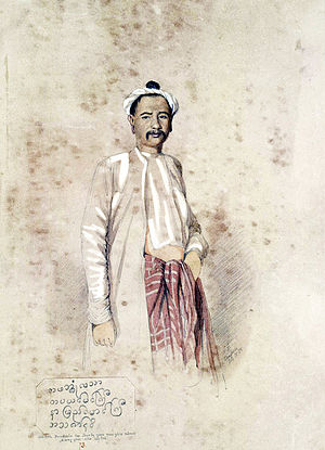 Maha Bandula - Maha Bandula's son, Maung Gyi, who served the Konbaung army, but later defected to the British.