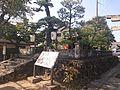Mausoleum of Makino Narisada (2015-10-18) 06.JPG