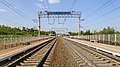 May2015 Volgograd img04 MamaevKurgan train stop.jpg