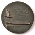 Medal. Song Festival. 1926. T.Zalkalns. 150mm. reverse.png