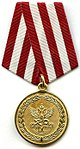 Medal For Faithful Duty GFS.jpg