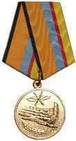 Medal For Service in the Air Force MoD RF.jpg