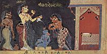 Yashoda bathing Bala Krishna. (Western Indian illustrated Bhagavata Purana Manuscript)