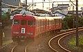 Meitetsu 7700 series 044.JPG