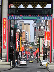 Melbourne's Chinatown, established in 1854, is the oldest in Australia and one of the oldest worldwide