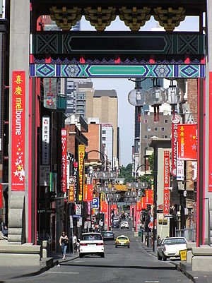 Chinatowns in Australia - Image: Melbourne China Town