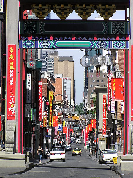Archivo:Melbourne China Town.jpg