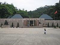 Memorial Hall of DongZong,Guangdong.JPG