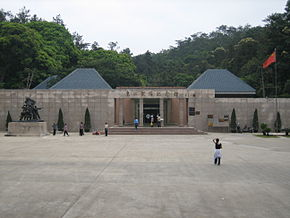 Memorial Hall of DongZong,Guangdong.JPG