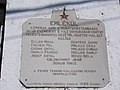 Memorial plaque of the Victims of White Terror (1959). Residential building. Listed ID -3500. - Deák Ferenc street, Tamási, Hungary.JPG
