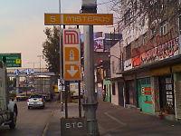 Imagen de un letrero que indica una de las entradas a Misterios