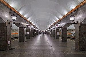 станции метрополитена санкт петербурга где взять кредит в орше