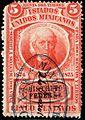 Mexico 1874-1875 documentary revenue 3A DF.jpg