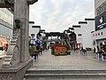 Miaoqian Shopping Street, Shanghai .jpeg