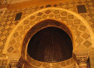 Religious art - A specimen of Islamic sacred art: in the Great Mosque of Kairouan also called the Mosque of Uqba (in Tunisia), the upper part of the mihrab (prayer niche) is decorated with 9th-century lusterware tiles and painted intertwined vegetal motifs.
