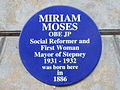 Miriam Moses (8061969093).jpg