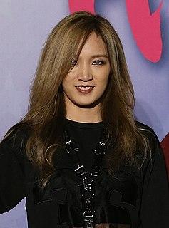 Jia (singer)