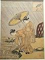 Mitate (Parody) of Seven Stories of Ono no Komachi - Amagoi Komachi, by Suzuki Harunobu, Edo period, 18th century - Tokyo National Museum - DSC06258.JPG