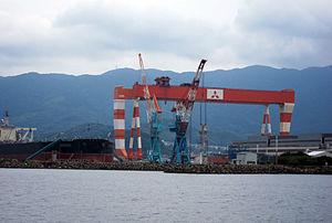 Mitsubishi Nagasaki Shipyard -August 2011 c.jpg