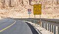 Mitzpe Ramon DSC 2512 (13988504405).jpg