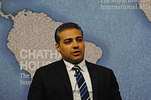 Description de l'image Mohamed Fahmy at Chatham House 2015.jpg.
