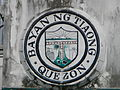 MoisesEscuetaParkTiaong,Quezonjf1427 06.JPG