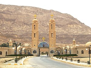 Coptic monasticism - Image: Monastero Antonio 2