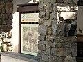 Montegrosso Pian Latte-museo della castagna1.jpg