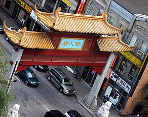 Chinatown, Montreal - The paifang on Saint Laurent Boulevard