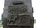 Monument to City Military Glory Kursk6.JPG