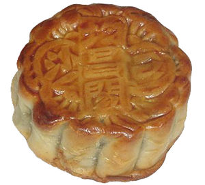 Red bean paste - Chinese mooncake