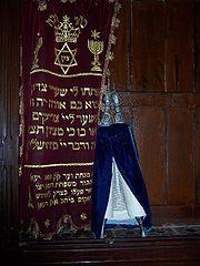 MoroccoFes synagogue2