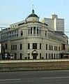 Moscow, Arbat 2.JPG