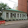 Moscow, Golikovsky 11C2 Sep 2008 01.JPG