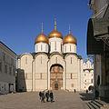 MoscowKremlin AssumptionCathedral2.jpg