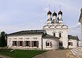 Moscow ChurchStNicholas Golutvin2.jpg