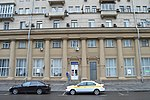 Moscow Post Office 107140 - 2.jpeg