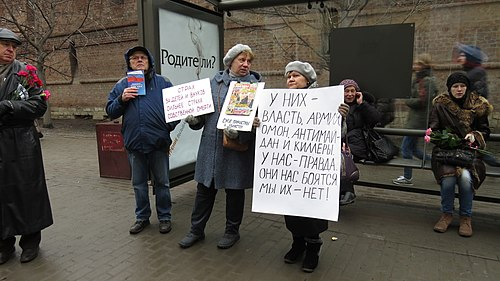 Moscow march for Nemtsov 2015-03-01 4880.jpg