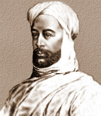 Mahdist War - Muhammad Ahmad, the self-proclaimed Mahdi