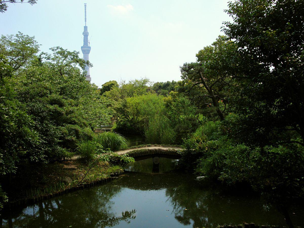 Jardin de muk jima hyakkaen wikip dia for Jardin wikipedia