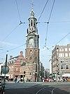 munttoren (amsterdam)